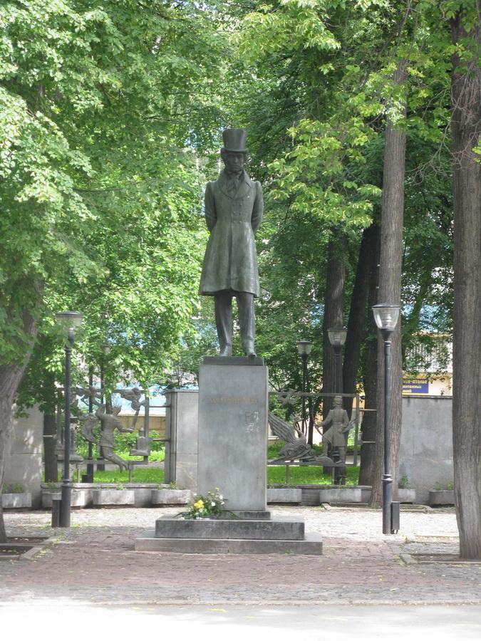 Форум заказать памятник пермь цены на памятники барнаул ейске